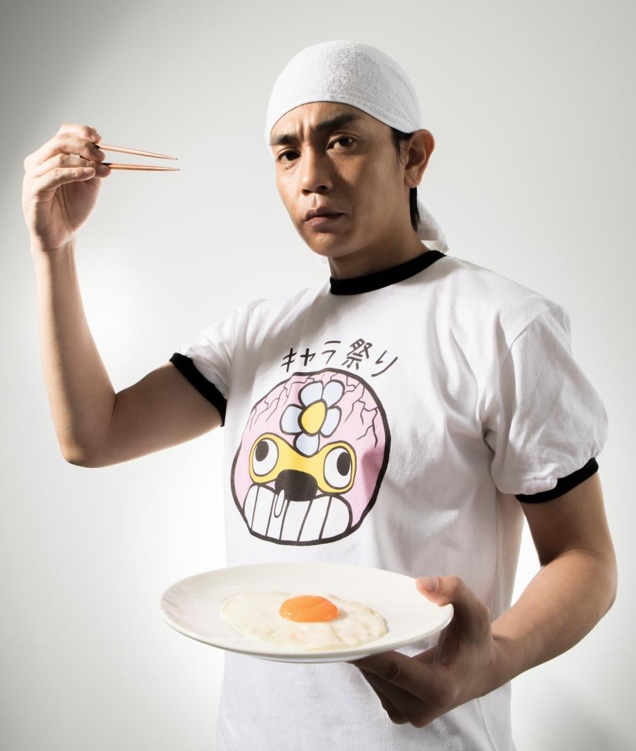 青柳翔 (C)「目玉焼きの黄身 いつつぶす?」製作委員会