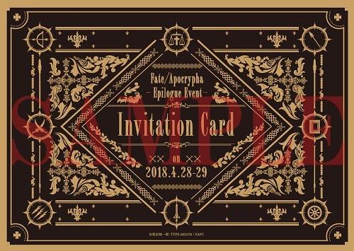 Invitation Cardサンプル画像
