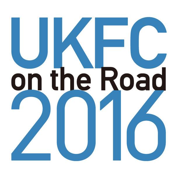 「UKFC on the Road 2016」ロゴ