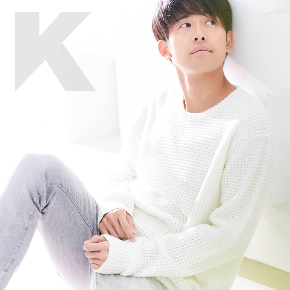 K「シャイン」初回盤