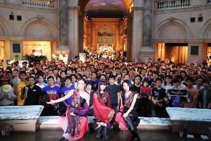 "Kalafina新曲「百火繚乱」リリースイベントで熱唱 Hikaruが""泣きそうになる""ポイントとは?"