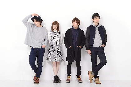 元CHEESE CAKEメンバーによる男女混合バンド、MOSHIMOがデビュー