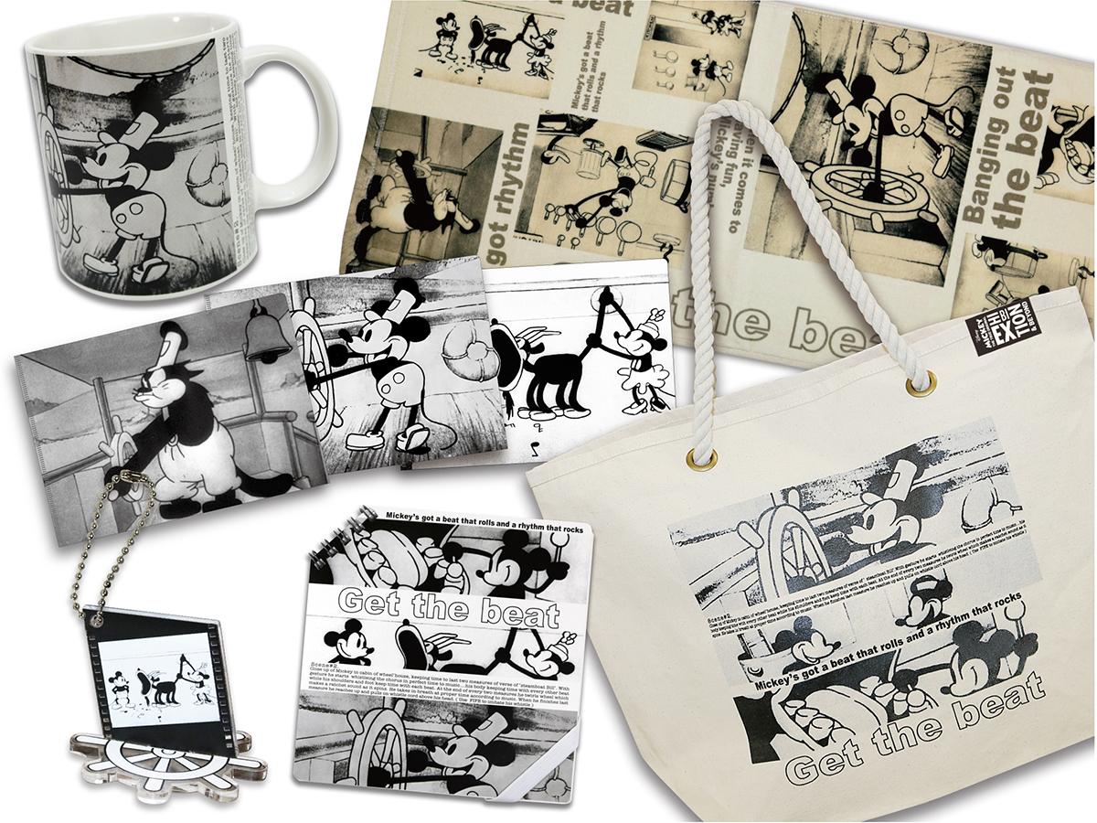 『蒸気船ウィリー』グッズ(一部):『蒸気船ウィリー』の様々なシーンを切り取ったグッズ (C)Disney