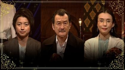 吉田鋼太郎、中嶋朋子、藤原竜也らがシェイクスピアの魅力をアツく深く掘り下げる 『いまこそ、シェイクスピア』が放送