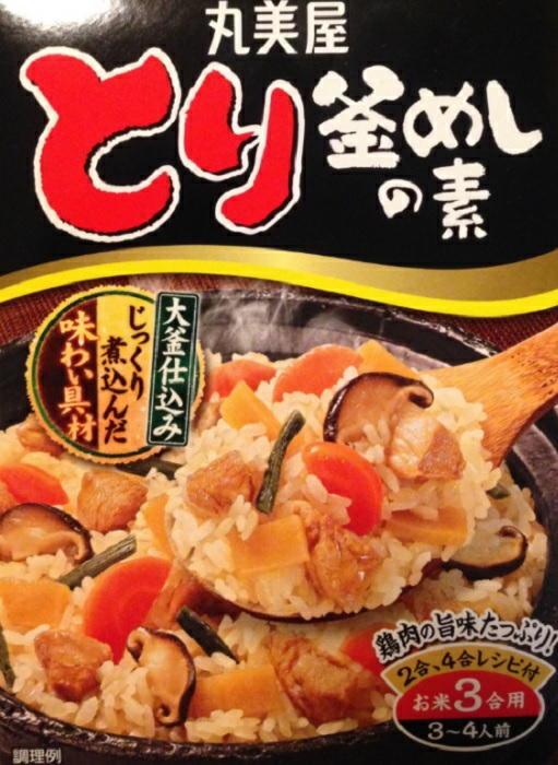 炊くときに鶏ひき肉を足して、そぼろも楽しむのが筆者のおススメです!!