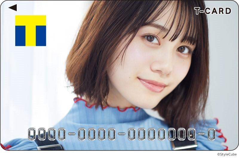 伊藤美来 Tカード