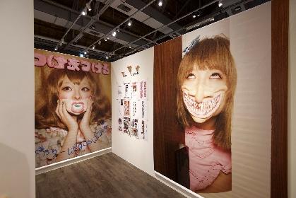きゃりーぱみゅぱみゅの世界観を世界に発信! 100点以上のアートワークが台湾へ