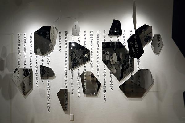 福岡の展示風景