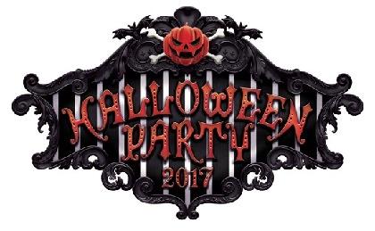 VAMPS主宰のハロウィン・ライブ・イベント『HALLOWEEN PARTY 2017』が、今年も幕張メッセにて開催