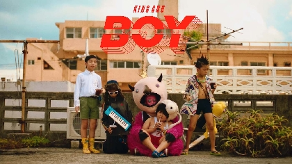 "King Gnu、新曲「BOY」のMVを公開 少年のKing Gnuが""愛くるしいヘンテコな友情""を描く"