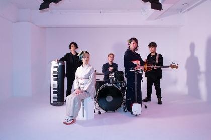 大河ドラマ『西郷どん』メインテーマ歌唱で話題の里アンナ擁するジャズユニット・黒船がメジャーデビュー