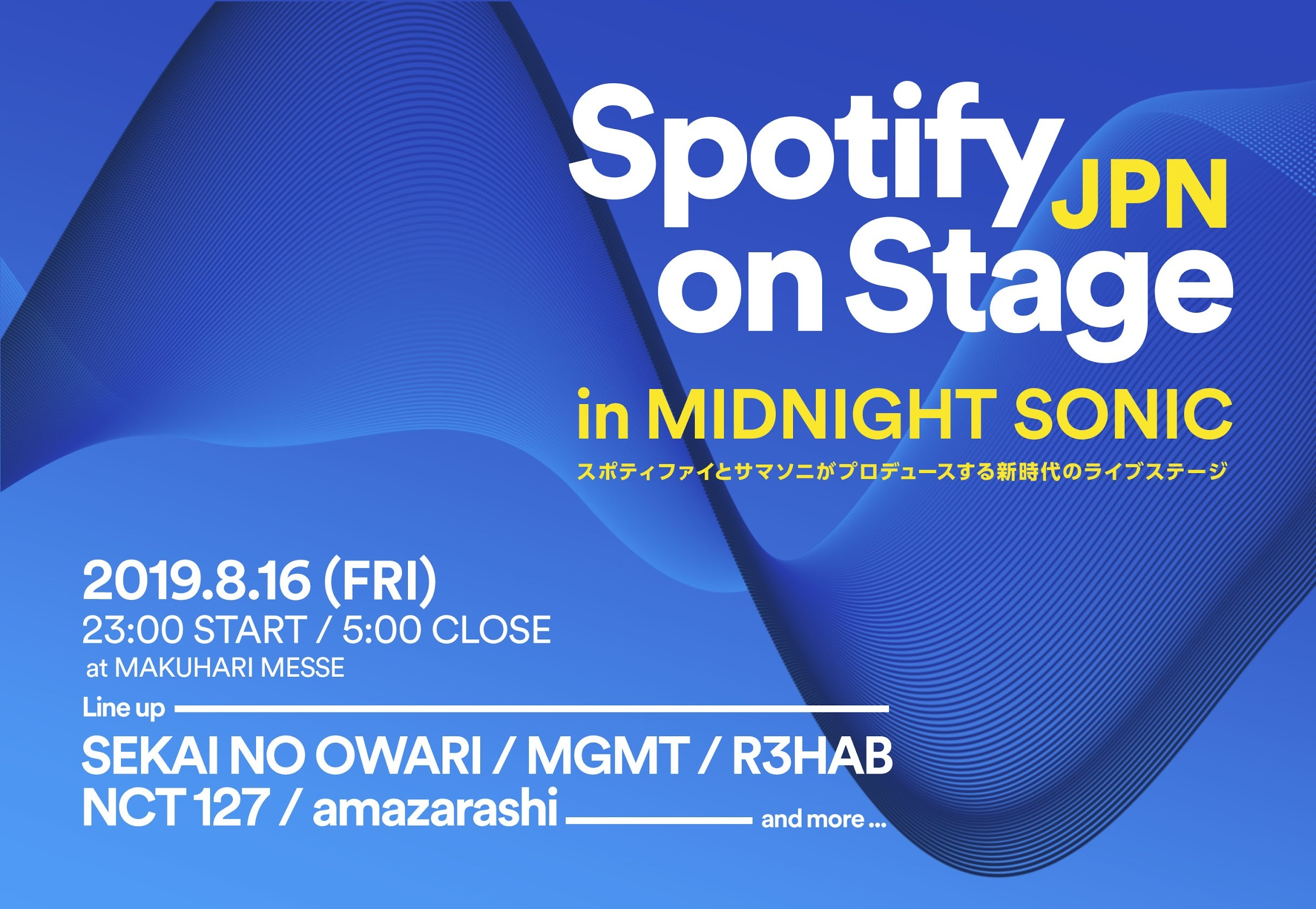 Spotify on Stage in MIDNIGHT SONIC