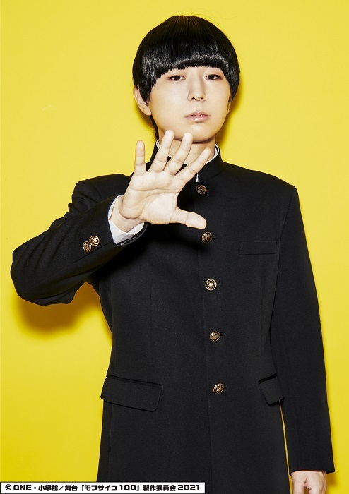影山茂夫:伊藤節生 (C)ONE・小学館/舞台『モブサイコ100』製作委員会2021