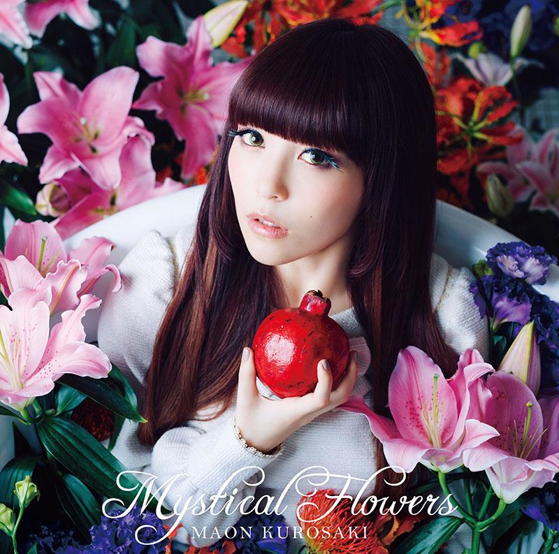 『Mystical Flowers』通常盤ジャケット