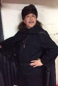 劇団リリパットアーミー30周年記念最終公演は、12年ぶりの中華芝居『天獄界~哀しき金糸鳥(かなりあ)』。