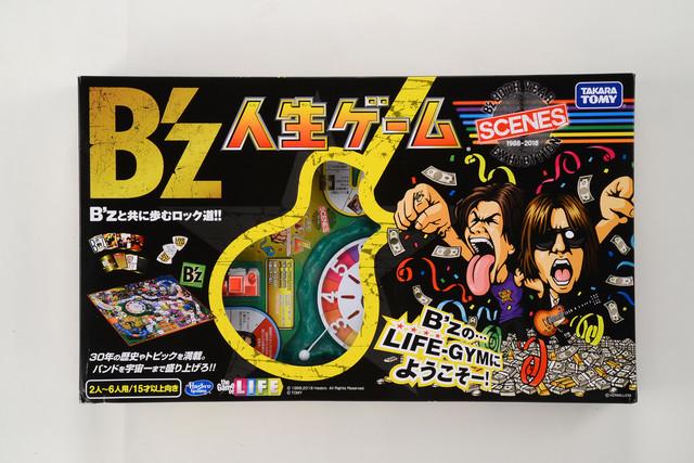 「B'z 人生ゲーム」パッケージ