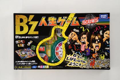 「B'z 人生ゲーム」で目指せNo.1スタッフ