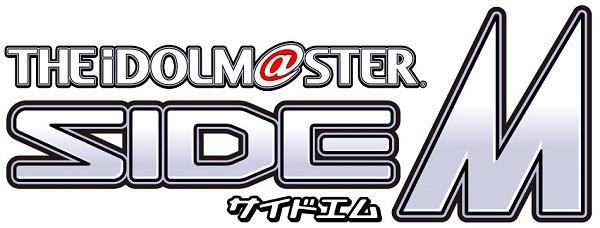 アイドルマスター SideM 【出演3回目】
