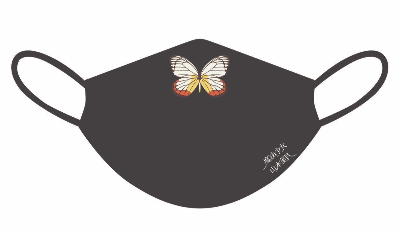 メディコム・トイ社製マスク (⿊または⽩から1 種類 オリジナル刺繍入り) ※イメージ