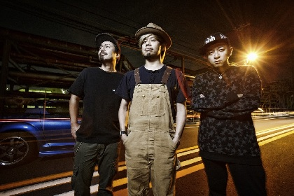 "10-FEET、最新アルバム『Fin』の""美味しそうな""全曲トレーラー公開 特設サイトも開設"