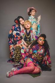 中村インディアによる異世界ダンス舞劇「Secret Garden」第六弾『令和源氏オペレッタRe:』のビジュアル公開