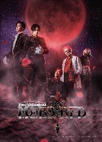太田基裕、平野良、中村誠治郎、糸川耀士郎、柳瀬大輔が集結 ロックミュージカル『MARS RED』のキービジュアルが解禁