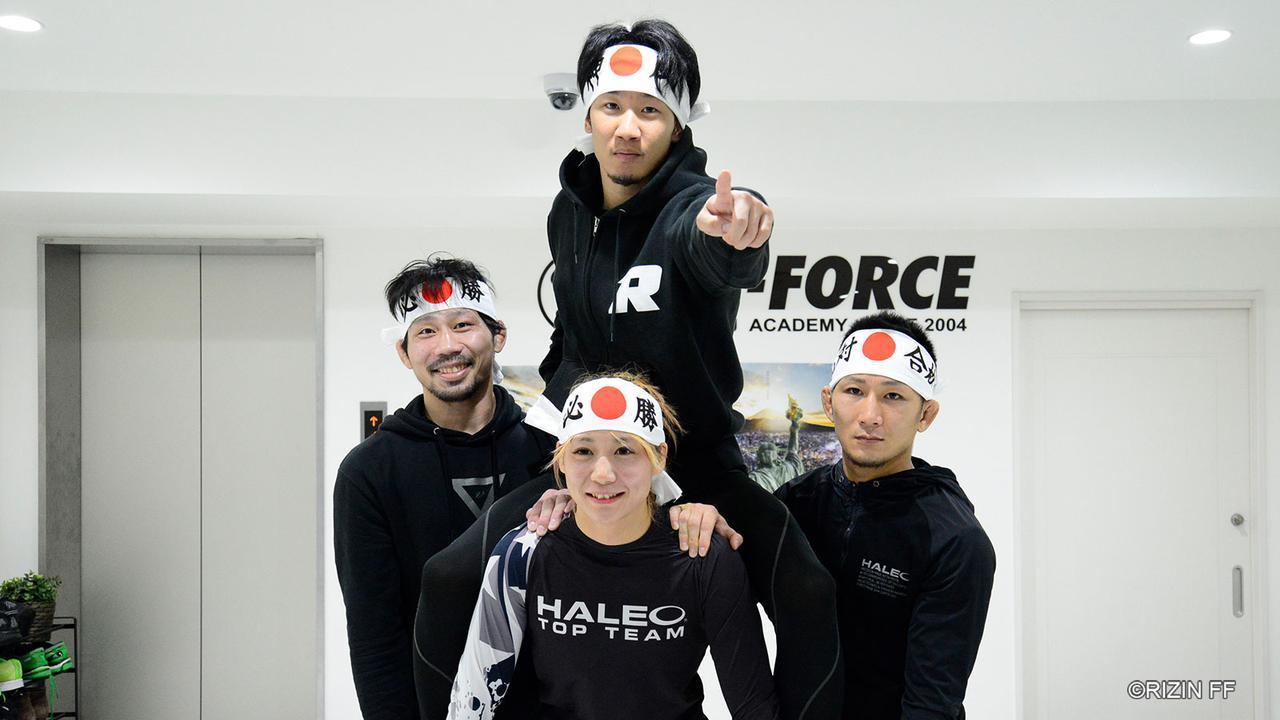 「RIZIN×BELLATOR対抗戦」に出場する渡辺華奈、中村K太郎、元谷友貴、朝倉未来の4人が公開練習を行った