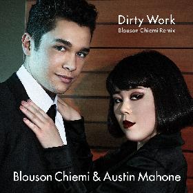 ブルゾンちえみ×オースティン・マホーン、ついにコラボ音源「Dirty Work Blouson Chiemi Remix」をリリース