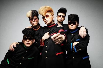 氣志團 2年8か月ぶりのシングルとして「週末番長」をリリース、『氣志團万博2018』公式テーマソングに