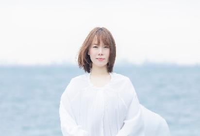 半崎美子、転機を迎えた赤坂BLITZで上京20年記念の配信ライブ開催