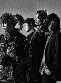 PAELLAS、9月にミニアルバム『D.R.E.A.M.』のリリース&ツアーを発表