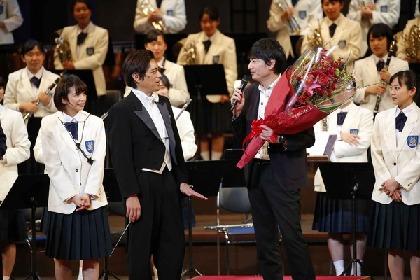 華丸主演舞台『熱血!ブラバン少女。』に大吉がサプライズ登場!