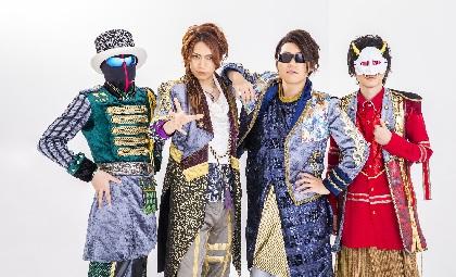 M.S.S Project、横浜スタジアム公演の中止を発表 Zepp DiverCityから無観客ライブの生配信が決定