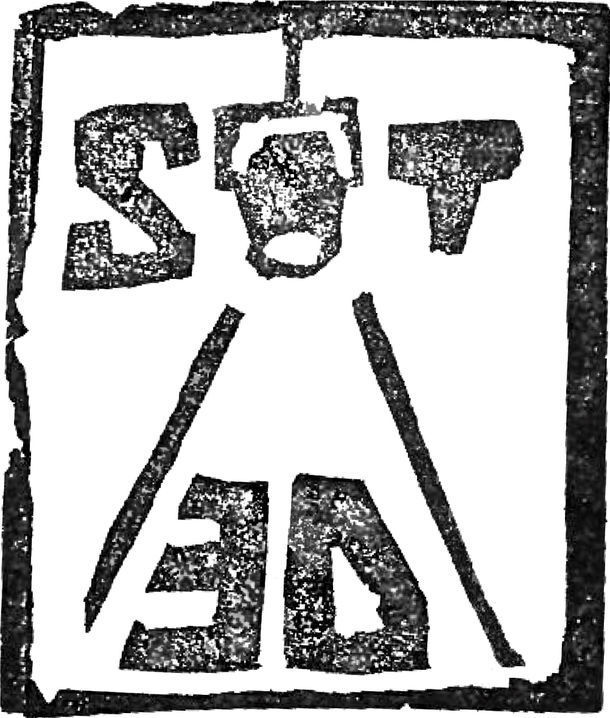 STスポット30thロゴ