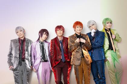 アルスマグナ 神生アキラと小日向タケルの初WボーカルDVDシングル「Bim Bim Bump!」で広がりを見せたグループの表現の幅と可能性