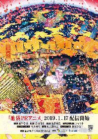 シャフト制作、声優・蒼井翔太出演「池袋PRアニメ」が配信決定! 予告編CMが公開