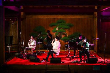 瑛人、flumpoolの山村隆太・阪井一生が出演、能楽堂で一夜限りのアコースティックライブ大阪府文化芸術創出事業『春の謡会』スペシャルコラボも