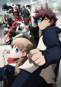 TVアニメ ネクスト・シリーズ 『血界戦線 & BEYOND』 メインキャラクター勢揃いのキービジュアルを解禁