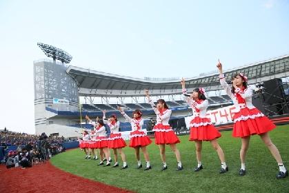 NGT48、地元新潟で過去最大1万人のファンと共に刻んだメジャーデビュー記念イベント 涙を流すメンバー&観客も