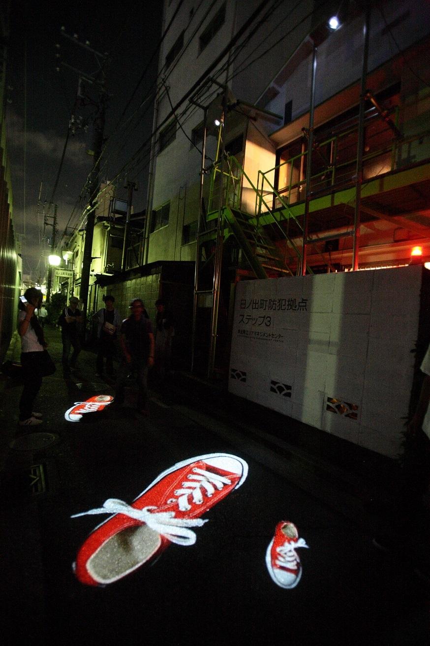 志村信裕「赤い靴」2009