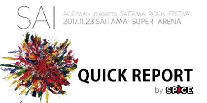 "SAITAMA ROCK FESTIVAL ""SAI"""