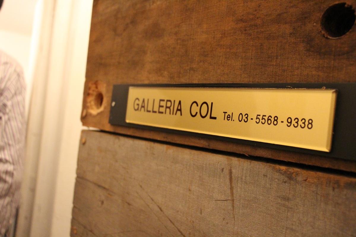 Galleria Col