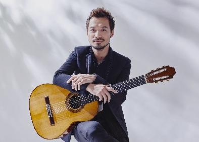 大萩康司プロデュース「ギターサミット」開催! プロ・アマ合同、多様な編成でギターの魅力を