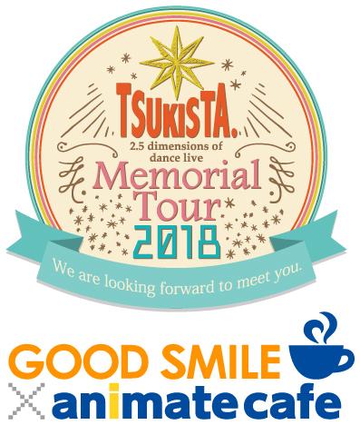 (C)TSUKISTA. MT