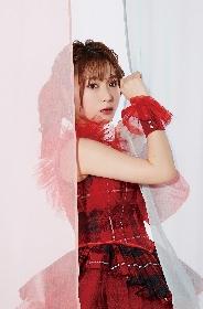声優・富田美憂の1stアルバムからリード曲「ジレンマ」先行配信スタート&MVプレミア公開