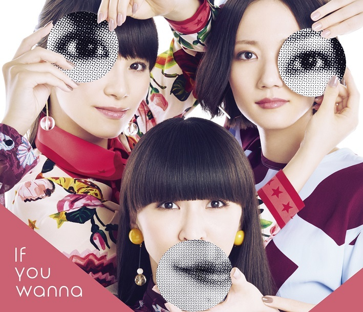 Perfume「If you wanna」初回限定盤