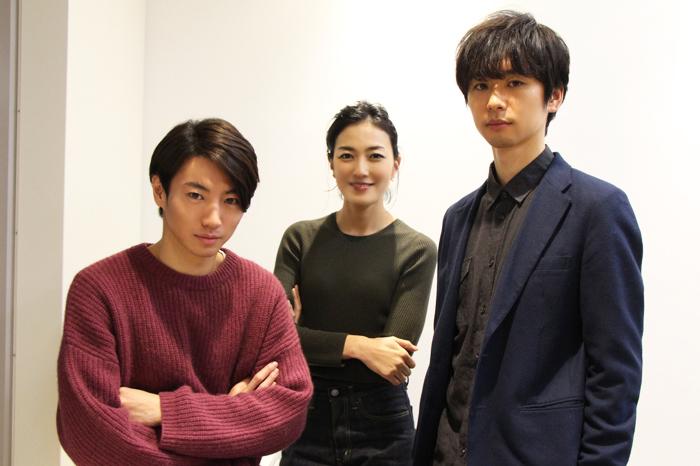 (左から)矢崎広、板谷由夏、橋本淳