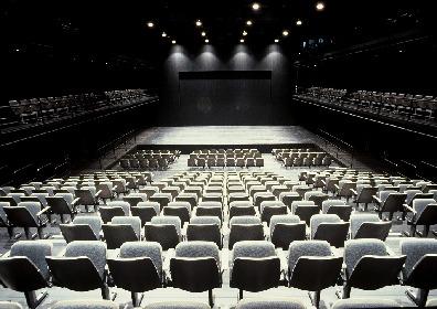新国立劇場「巣ごもりシアター」、期間限定で蓬莱竜太、長塚圭史など演劇公演の書き下ろし戯曲を公開