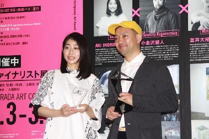 『Asian Art Award 2018』大賞が決定! 気鋭のアーティスト4名による『ファイナリスト展』も開催中