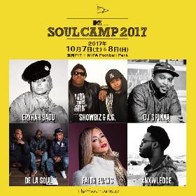 『SOUL CAMP 2017』第3弾出演発表でSHOWBIZ & A.G.、DJ YANATAKEら全4組